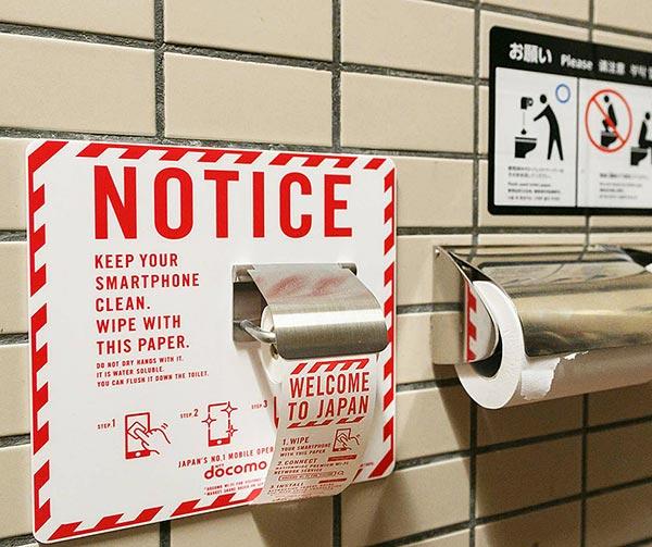 carta-igienica-smartphone-usanze-giapponesi
