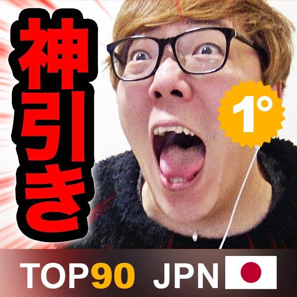 game show giapponesi takeshi's castle prima
