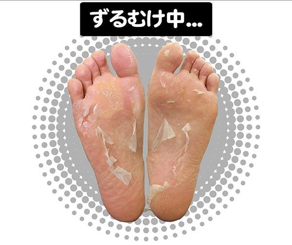 maschere-piedi-usanze-giapponesi