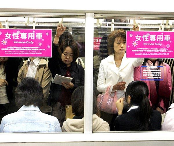 metropolitana-solo-donne-tokyo-usanze-giapponesi