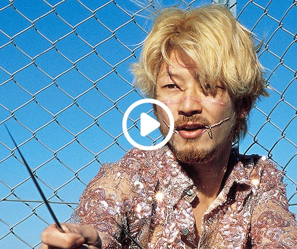 Ichi-the-Killer-japanese-horror-splatter