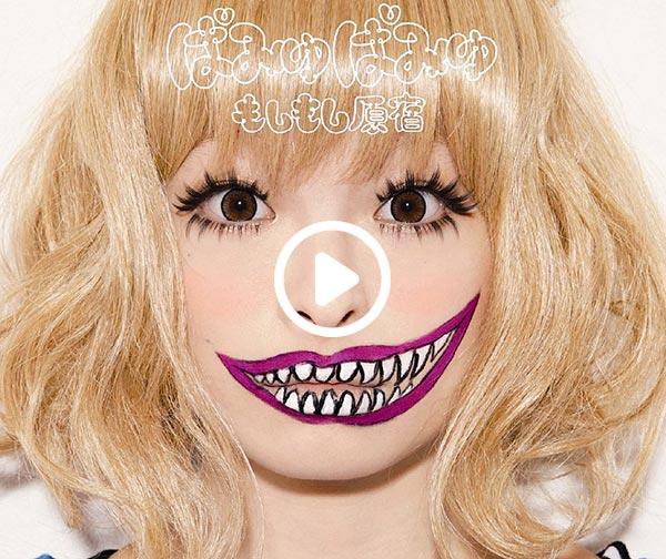 kyary-pamyu-pamyu-japanese-pop-artist