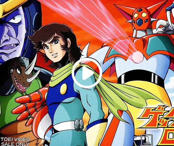 space-robot-getter-robot-japanese-cartoon