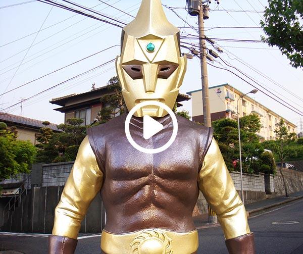 spectreman-japanese-robot
