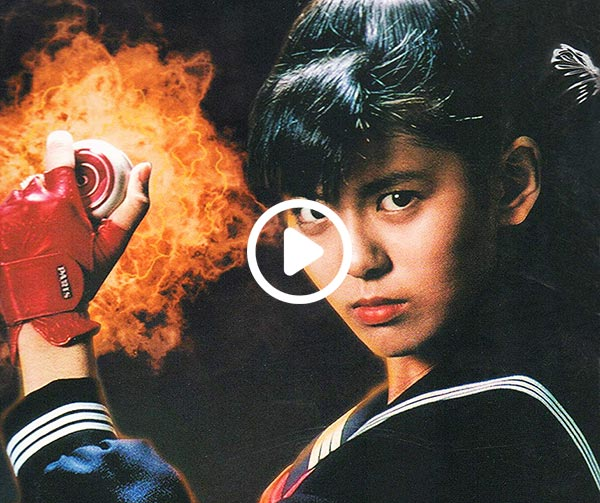sukeban-deka-japanese-horror-splatter