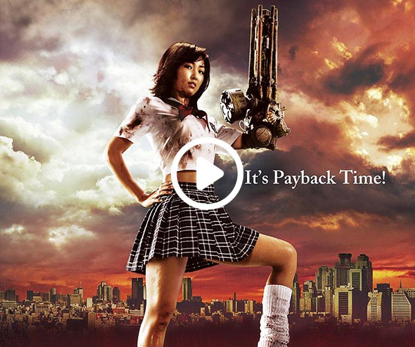 he-machine-girls-japanese-horror-splatter