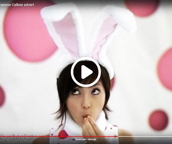 calbee-spot-coniglietto-japanese-spot