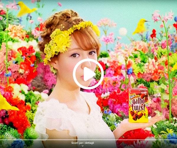 meiji-galbo-twist-japanese-spot