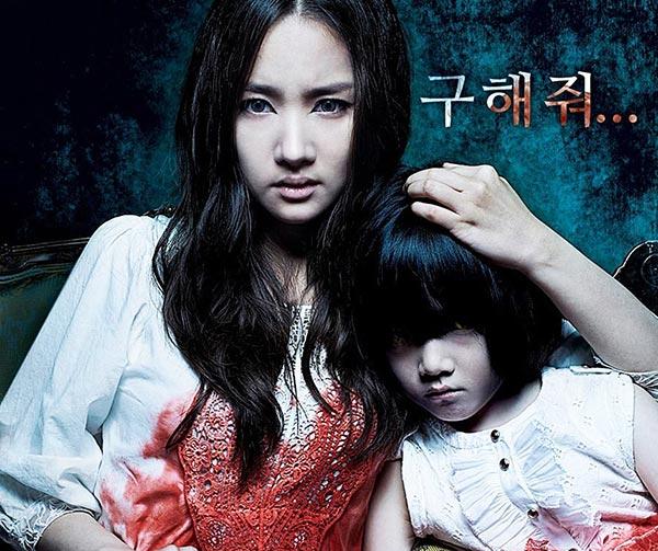 the-cat-byeon-seung-wook-korean-thriller