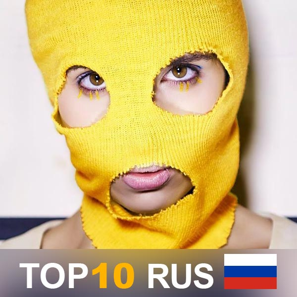 cose-pop-russe-cover