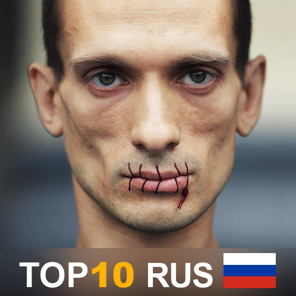 Pyotr Pavlensky personaggi russi famosi