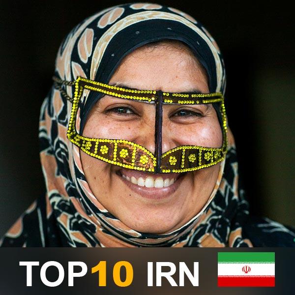 cose-pop-iraniane