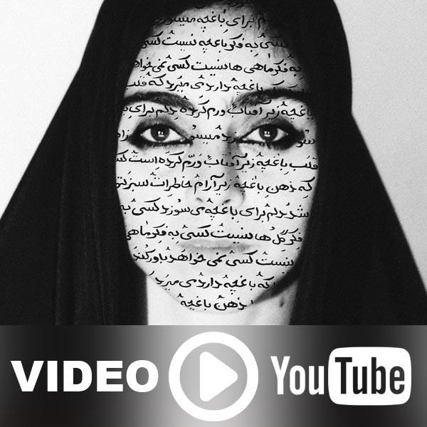 shirin-neshat-dada-remix