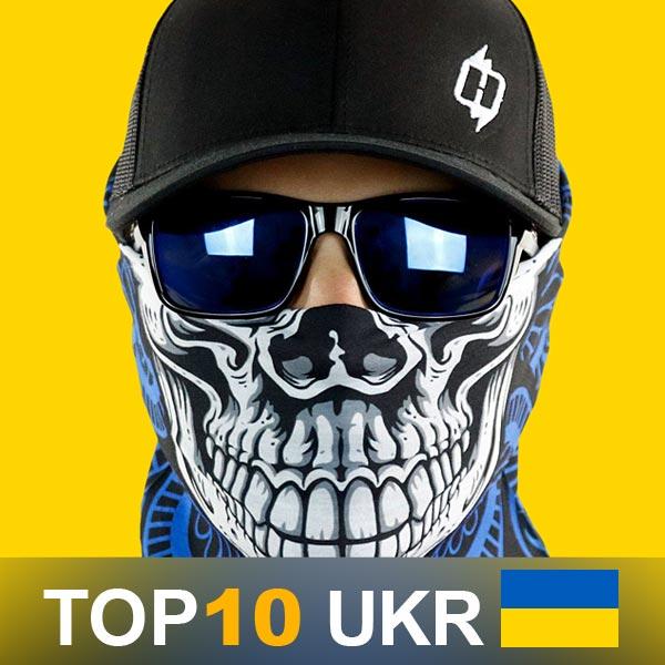 usi-costumi-ucraini