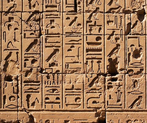 geroglifici-cose-pop-egizie