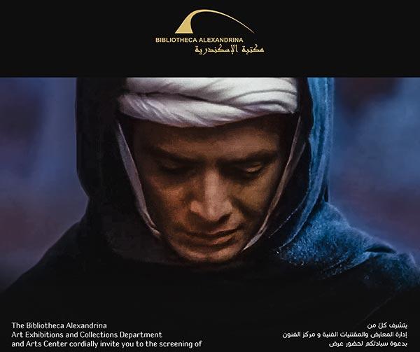 shadi-abdel-salam-personaggi-pop-egiziani