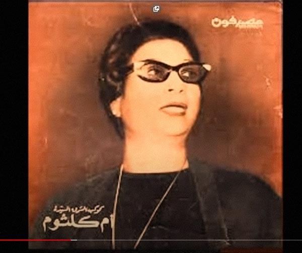 umm-kulthum-musica-pop-egiziana