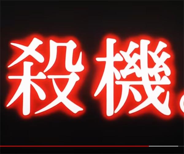 lanterne-rosse-zhang-yimou-cinema-cinese