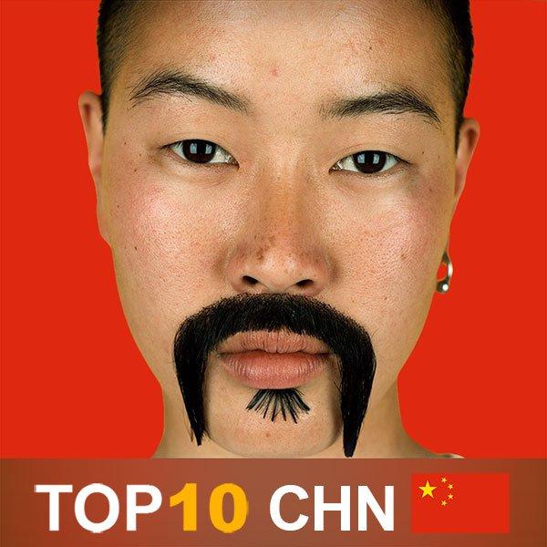 musica-pop-cinese