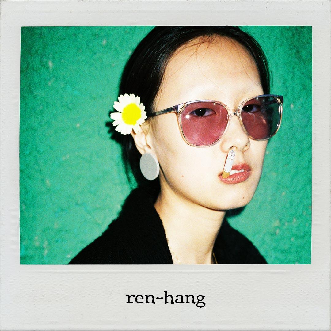 ren-hang-cover